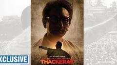 Thackeray was a fine patriot: Nawazuddin