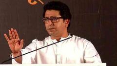 MNS chief Thackeray likely to join the Mahagathbandhan