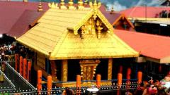 SC verdict allowing entry of women of all ages in Sabrimala temple disappointing