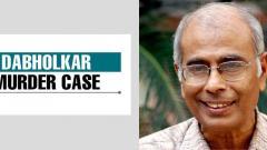 Two held in Dabholkar case remanded in police custody