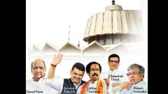 How will politics shape ahead of elections in rural Maharashtra
