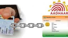Linkage of PAN with Aadhaar is mandatory for filing IT return