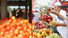 Tomato price falls in the city, may rise again after 2 weeks