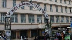 Govt nod for level two trauma centre at Sassoon Hospital