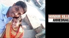 Couple set ablaze in A'nagar over inter-caste marriage