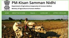 Govt notifies extension of PM-KISAN scheme to all farmers