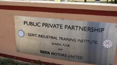 ITI seeks expansion, more infra