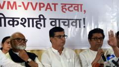 Maha polls: Oppn raises pitch on EVMs, bats for ballot papers