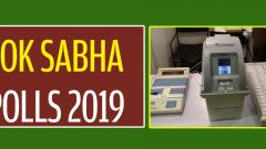 LokSabha 2019: Counting may be delayed due to the VVPAT slips