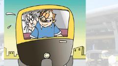 Automen vs automen at the Pune airport