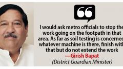 Guardian Min Bapat meets Kalyani Nagar residents