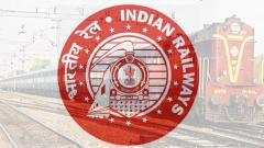 Nine trains will halt at Uruli stn for devotees