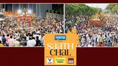 Palkhis of Sant Dnyaneshwar Maharaj and Sant Tukaram Maharaj get joyous welcome