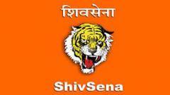 Shiv Sena revamps its Pune city unit