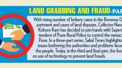 Technology can help curb land frauds