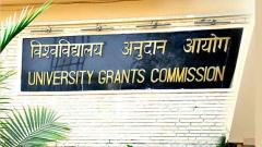 First online UGC-NET conducted