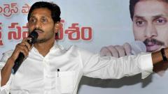 YSR Congress unlikely to accept Lok Sabha Dy Speaker's post