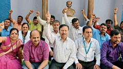 Non-teaching staff of colleges go on hunger strike