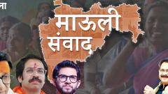 BJP, Sena prepare plan to strengthen voter base