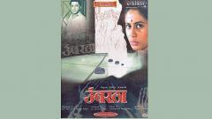 NFAI to screen Girish Karnad's films
